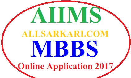 AIIMS-MBBS Online Application Form Of Aiims Rishikesh on