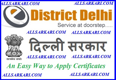 fiancial business growth, marathi writing letter, baroda dhule, apply nri account letter, on online form bank of maharashtra 2017